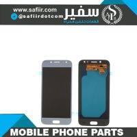 ال سی دی سامسونگJ530آی سی-LCD J5 PRO OLED BLUE J530 OLED- قطعات موبایل - لوازم تعمیرات موبایل - فروش عمده ال سی دی - ال سی دی سامسونگ- قیمت ال سی دی موبایل