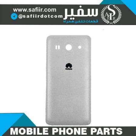 درب پشت G510 WHITE هوآوی | قطعات موبایل| تاچ ال سی دی| خرید قطعات موبایل| تعمیرات موبایل| تعمیرات موبایل سفیر| قیمت ال سی دی موبایل