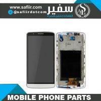 LCD G3+FRAME 2SIM WHITE - تاچ ال سی دی ال جی G3 - تاچ ال سی دی ال جی - قطعات موبایل - قیمت تاچ ال سی دی - فروش قطعات موبایل