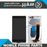 LCD Z+FRAME WHITE-تاچ ال سی دی سونی Z - قطعات موبایل - تعمیرات موبایل - قیمت ال سی دی موبایل - ال سی دی سونی