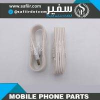 CABLE ANDROID COPY A QUALITY WHITE