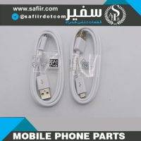 CABLE ANDROID COPY WHITE