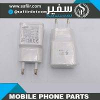 CHARGER BIG SAMSUNG FAST COPY AAA QUALITY