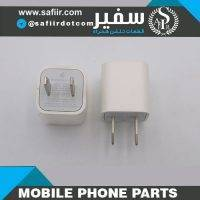 CHARGER-IPHONE-AAA-QUALITY