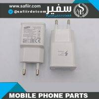 CHARGER SAMSUNG FAST COPY AAA QUALITY
