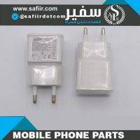 CHARGER SMALL SAMSUNG FAST COPY AA QUALITY