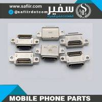 سوکت شارژ SOCKET CHARGE S8-S8 PLUS-S9-S9 PLUS