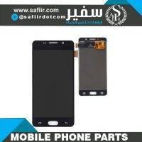 ال سی دی سامسونگ A510 آی سی-LCD A510 OLED SMALL GLASS BLACK- قطعات موبایل -تعمیرات موبایل - فروش عمده ال سی دی - ال سی دی سامسونگ- قیمت ال سی دی موبایل