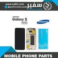ال سی دی سامسونگ - قطعات موبایل سفیر - قطعات موبایل - تعمیرات موبایل - لوازم تعمیرات موبایل - تاچ ال سي دي سامسونگ S8 سرويس پک-LCD S8 GOLD