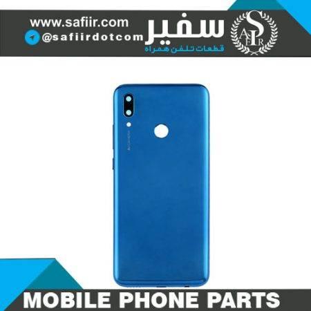 درب پشت P SMART BLUE هوآوی | قطعات موبایل| تاچ ال سی دی| خرید قطعات موبایل| تعمیرات موبایل| تعمیرات موبایل سفیر| قیمت ال سی دی موبایل