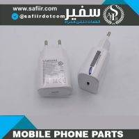 CHARGER SAMSUNG FAST S10 PLUS ORG WHITE