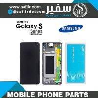 تاچ ال سي دي سامسونگ S10 سرويس پک-LCD S10 SERVICE PACK BLACK - قطعات موبایل - لوازم تعمیرات موبایل- تاچ ال سی دی اس10 -LCD S10