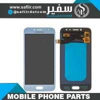 ال سی دی سامسونگ J250 اينسل -LCD J250 INCEL OLED 2 BLUE - تاچ ال سی دی - قیمت تاچ ال سی دی - قطعات موبایل - قیمت ال سی دی J250