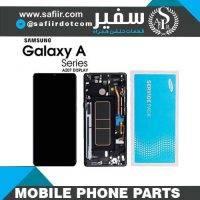 تاچ A20S سرويس پک-LCD A20S SERVICE PACK BLACK - قطعات موبایل - لوازم تعمیرات موبایل - تاچ ال سی دی - قیمت ال سی دی سامسونگ A20S